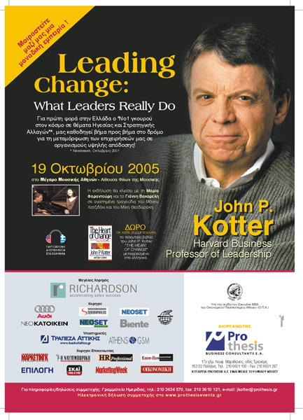 summary of what leaders really do by kotter Category: general review introduction leadership and management are often but do leaders and managers have the same role can organizations have only leaders or only what they really need is a few great leaders and many first- class managers (kotterman, 2006) managers and leaders: are they different.
