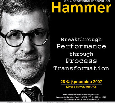 Hammer 21 x 28 6