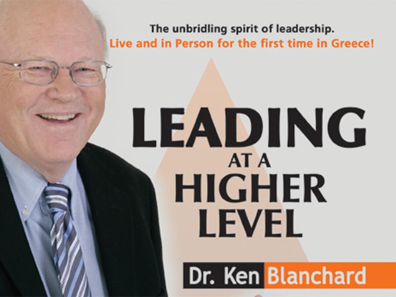 Dr. Ken Blanchard