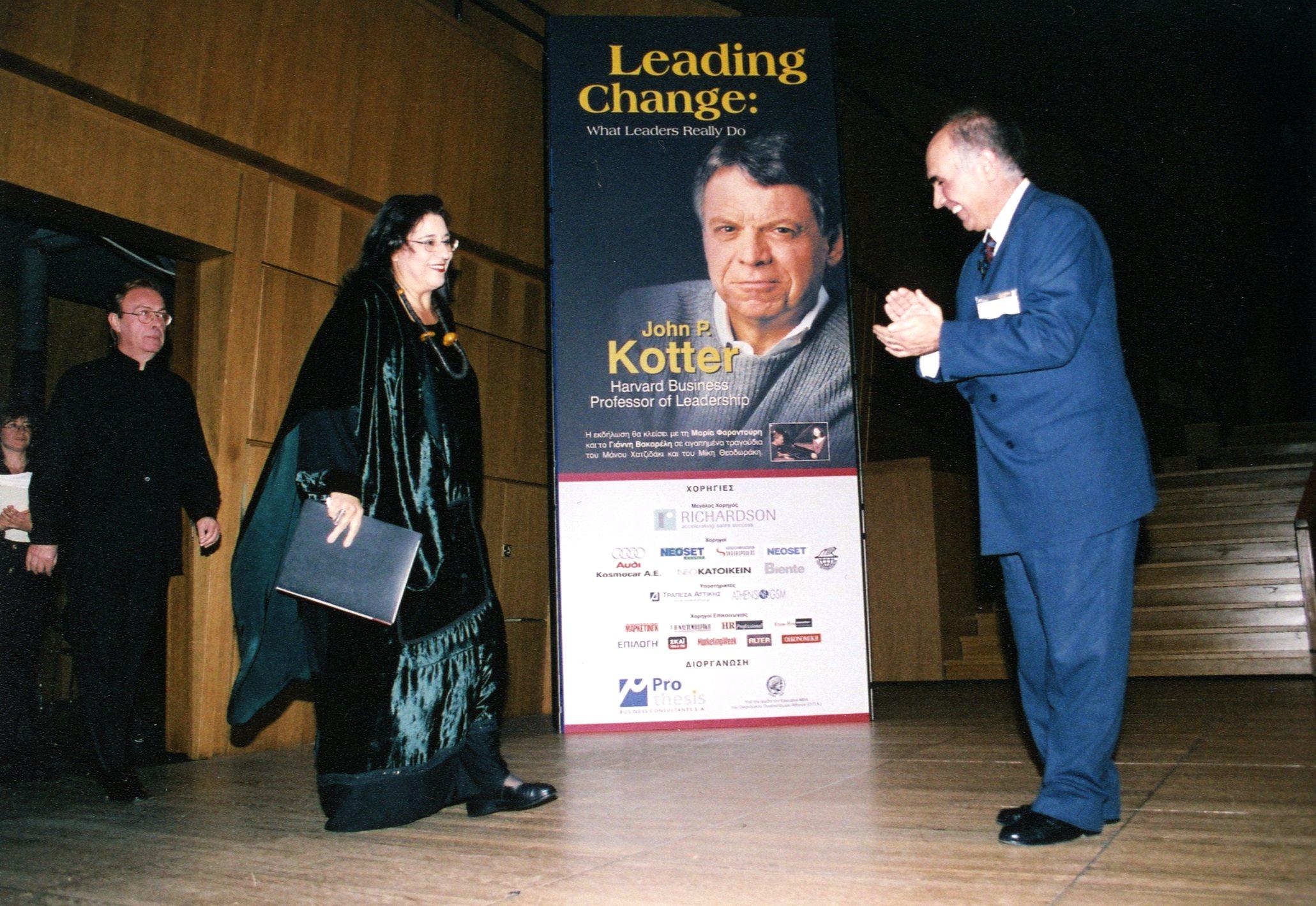 M Farantouri and J Vacarelis at Prothesis Event