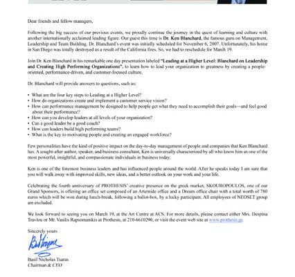 cover letter en final, 19 March